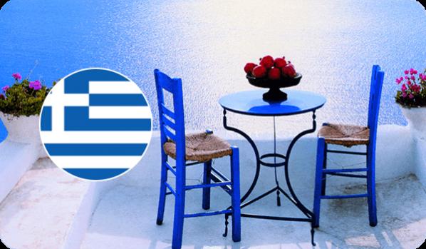 Греция красивый вид